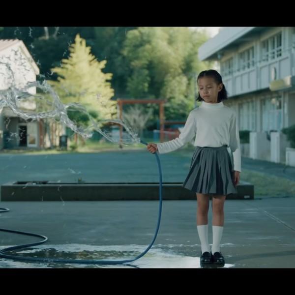 MV KEN ISHII「Bells of New Life」